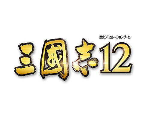 Image 1 for Sangokushi 12 (Playstation 3 the Best)