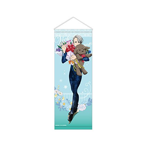 Image 1 for Yuri!!! on Ice - Makkachin - Victor Nikiforov - Tapestry - ~with flowers~