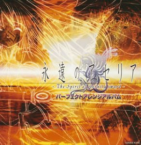 Image 1 for Aselia The Eternal -The Spirit of Eternity Sword- Perfect Arrange Album