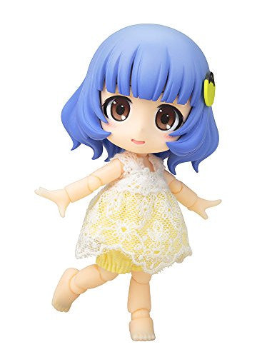 Image 1 for Cu-Poche - Cu-Poche Friends - Belle (Kotobukiya)