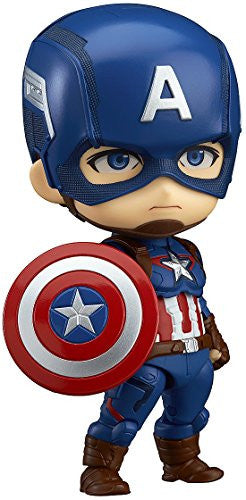 Image 1 for Avengers: Age of Ultron - Captain America - Nendoroid #618 - Hero's Edition (Good Smile Company)