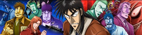 Image 2 for Gyakkyo Burai Kaiji DVD Box