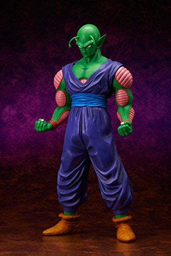 Image 4 for Dragon Ball Z - Piccolo - Gigantic Series (X-Plus)