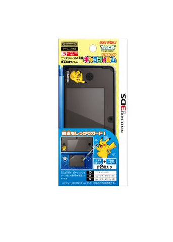 Image for Protection Film for Nintendo 3DS [Pikachu Clear Version]