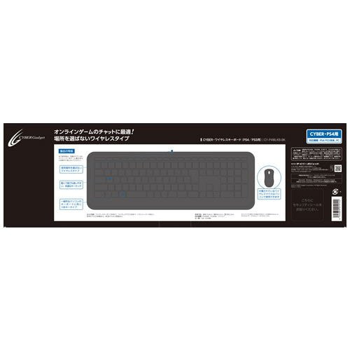 Image 3 for Cyber Wireless keyboard for PS3/ PS4