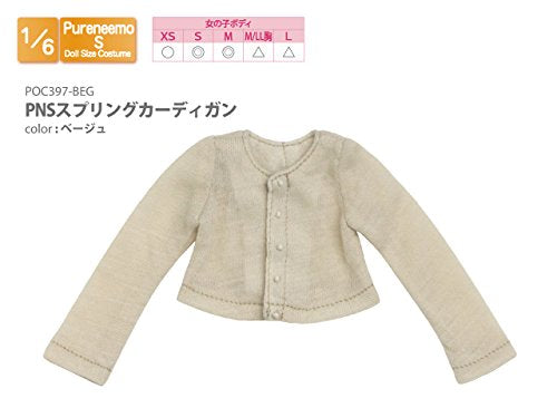Doll Clothes - Pureneemo Original Costume - PureNeemo S Size Costume - Spring Cardigan - 1/6 - Beige (Azone)