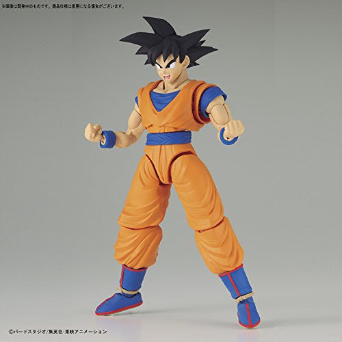 Image 4 for Dragon Ball Z - Son Goku - Figure-rise Standard