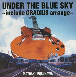 Image for UNDER THE BLUE SKY ~include GRADIUS arrange~