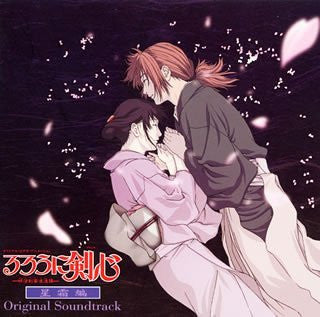 Image for Original Video Animation RUROUNI KENSHIN -Meiji Kenkaku Romantan- SEISOU-HEN Original Soundtrack