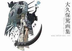 Image 1 for Soul Eater   Soul Art