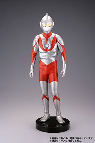 Image 7 for Ultraman - Mega Sofubi Advance MSA-014 - Type B (Kaiyodo)