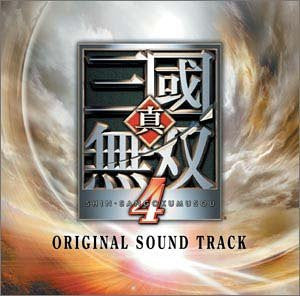 Image 1 for SHIN SANGOKUMUSOU 4 ORIGINAL SOUND TRACK