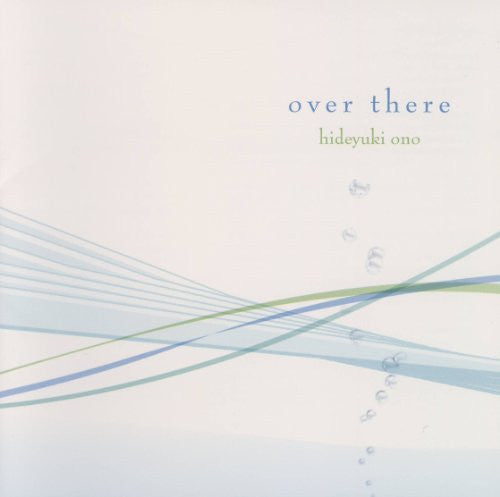 Image 1 for over there - hideyuki ono