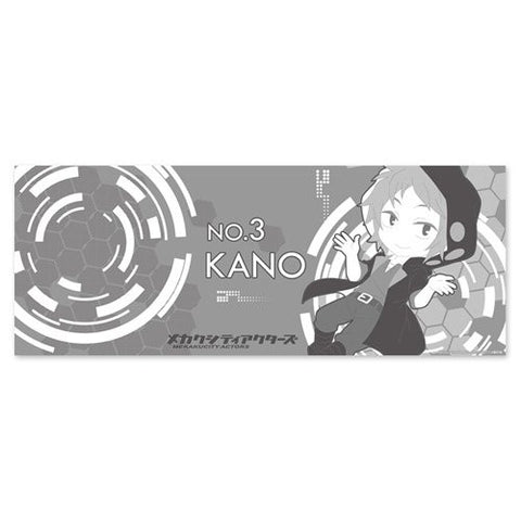 Image for Mekaku City Actors - Kano Shuuya - Tenugui - Towel (Hobby Stock)