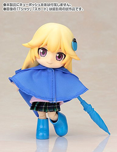 Image 8 for Cu-Poche - Cu-Poche Extra - Rainy Day Set - Blue (Kotobukiya)