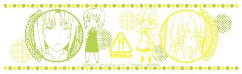 Image 3 for Working!! - Todoroki Yachiyo - Shirafuji Kyouko - Glass (Broccoli)