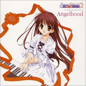 "Image 1 for Sister Princess 2 Vocal & Original Soundtrack ""Angelhood"""