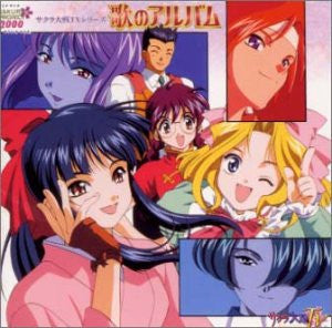 Image 1 for Sakura Wars TV Series Song Album