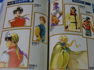 Image 7 for Suikoden 108 Star Character Guide Book / Ps2