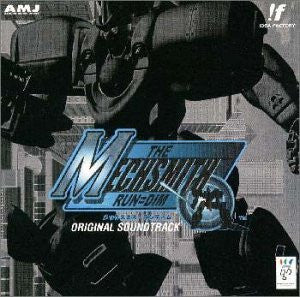 Image 1 for The Mechsmith: Run=Dim Original Soundtrack