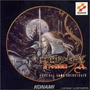 Image 1 for Akumajo Dracula X ~Gekka no Nocturne~ Original Game Soundtrack