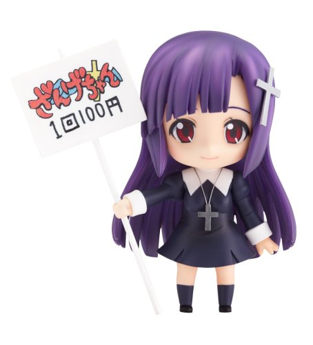 Image 1 for Kannagi - Zange - Nendoroid - 069 (Good Smile Company)