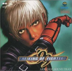 Image 1 for The King of Fighters '99 Arrange Sound Trax