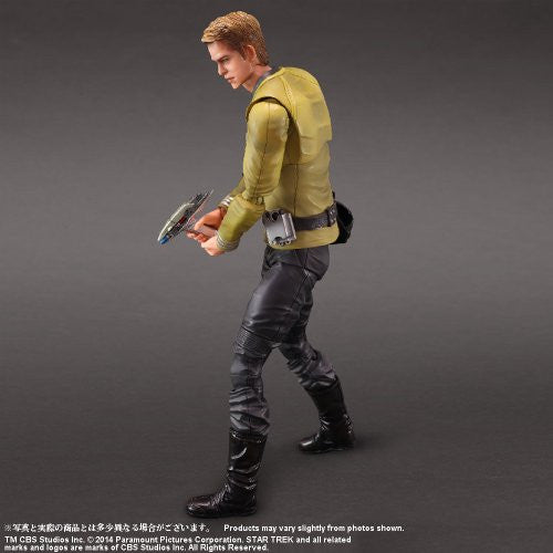 Image 3 for Star Trek Into Darkness - James T. Kirk - Play Arts Kai (Square Enix)
