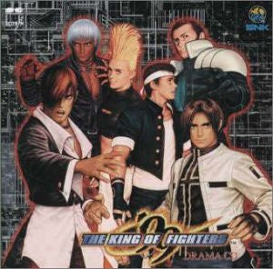 Image 1 for The King of Fighters '99 Drama CD