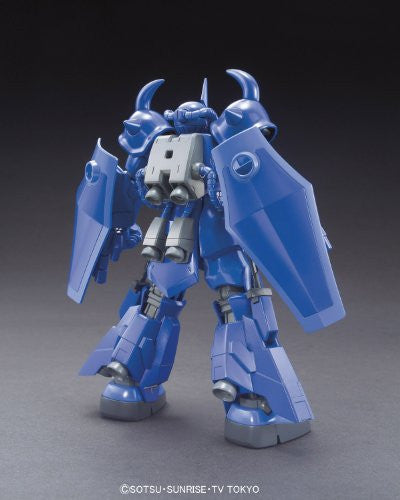 Image 2 for Gundam Build Fighters - MS-07R-35 Gouf R35 - HGBF #015 - 1/144 (Bandai)
