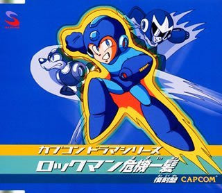Image 1 for Capcom Drama Series: Rockman in the Nick of Time