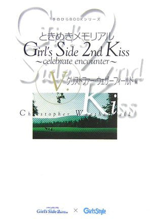 Tokimeki Memorial Girl's Side 2nd Kiss Celebrate Encounter #5 Christopher Book