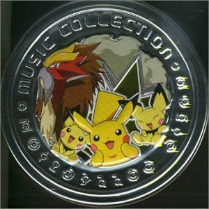 "Image for Pocket Monsters The Movie: 'Lord of the ""UNKNOWN"" Tower' - 'Pichu and Pikachu' Music Collection [Limited Edition]"