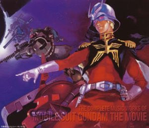 Image 1 for The Complete Music Works of Mobile Suit Gundam The Movie