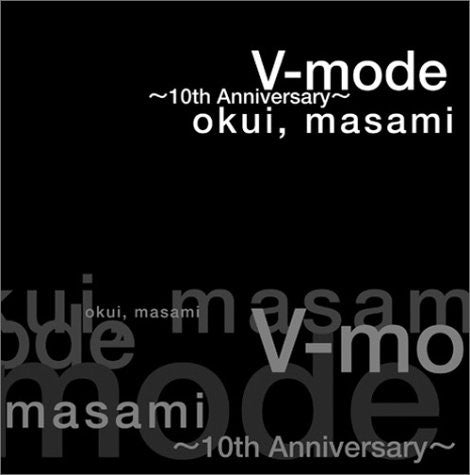 Image 1 for V-mode 10th Anniversary