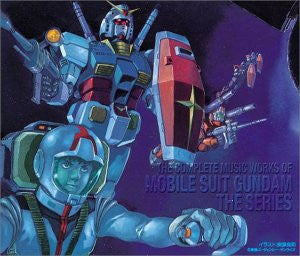 Image 1 for The Complete Music Works of Mobile Suit Gundam The Series