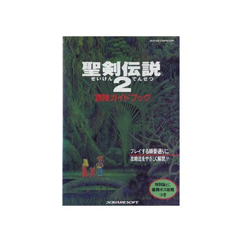 Image for Seiken Densetsu 2 Secret Of Mana Adventure Guide Book / Snes