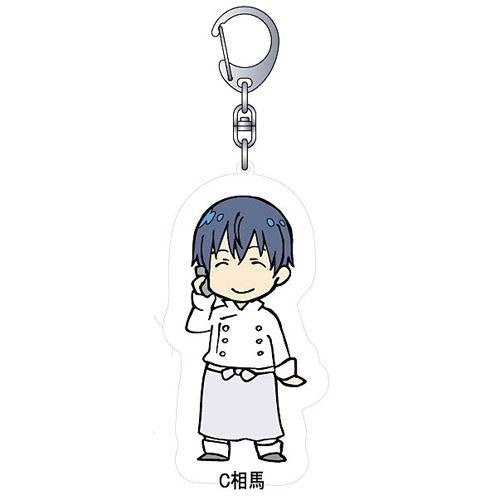 Image 1 for Working'!! - Souma Hiroomi - Keyholder (Movic)
