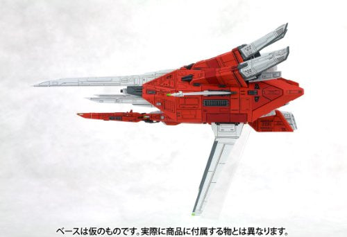 Image 3 for Raystorm - R-Gray 1 - 1/144 (Kotobukiya)