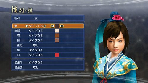 Image 5 for Shin Sangoku Musou 6 Empires (Playstation 3 the Best)