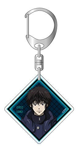 Image 1 for Psycho-Pass 2 - Kamui Kirito - Keyholder (Contents Seed)