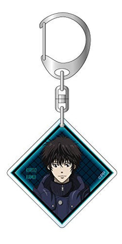 Image for Psycho-Pass 2 - Kamui Kirito - Keyholder (Contents Seed)