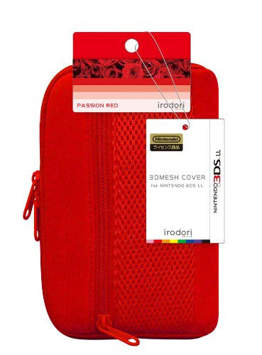 Image 2 for 3D Mesh Cover for 3DS LL (Passion Red)