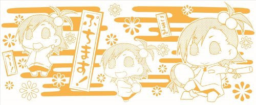 Image 3 for Puchimasu! - Komami - Tea Cup - 10 (Zext Works)