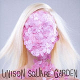 Thumbnail 1 for Sakura no Ato (all quartets lead to the?) / UNISON SQUARE GARDEN [Limited Edition]