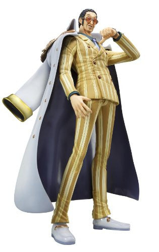 Image 2 for One Piece - Kizaru - Portrait Of Pirates DX - Excellent Model (MegaHouse)