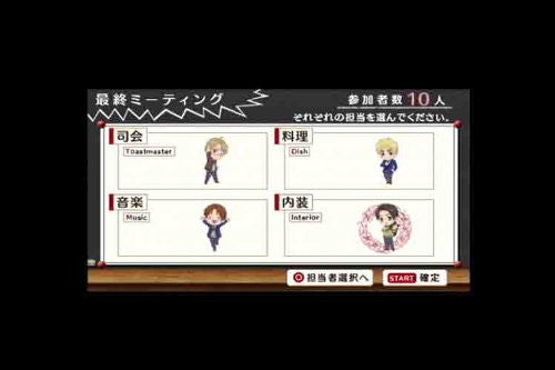 Image 5 for Gakuen Hetalia Portable [Limited Edition]