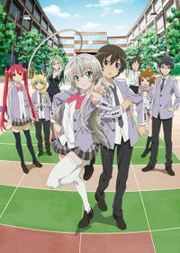 Image for Haiyore Nyaruko San Vol.4