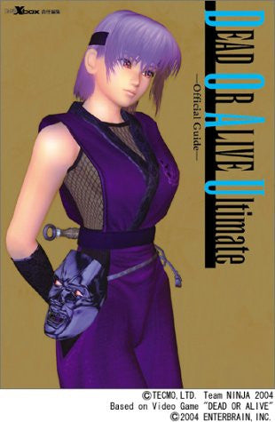 Image 1 for Dead Or Alive Ultimate Official Guide Book / Xbox