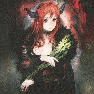 Image for Maoyu Mao Yusha O.S.T. Mao